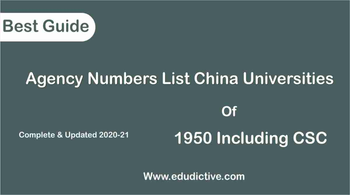 Agency Numbers of China Universities complete list 2021