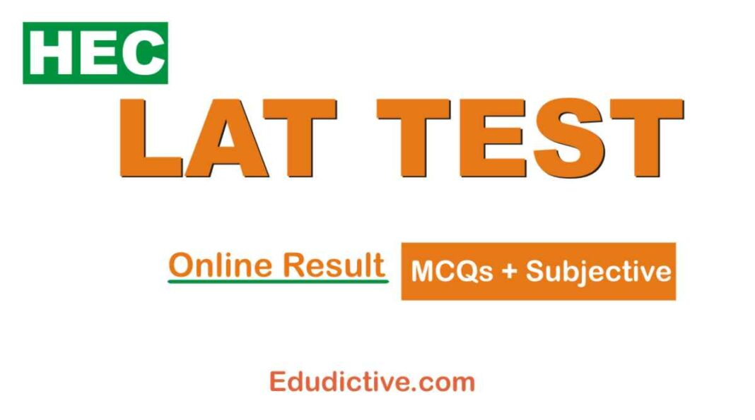 HEC LAT Test result 2020 online with MCQS answers keys
