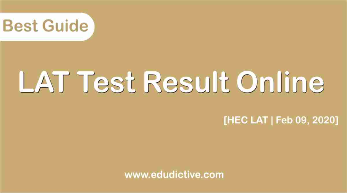 HEC LAT Result Online check announced