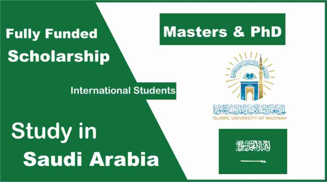 Islamic University of Madinah Scholarships